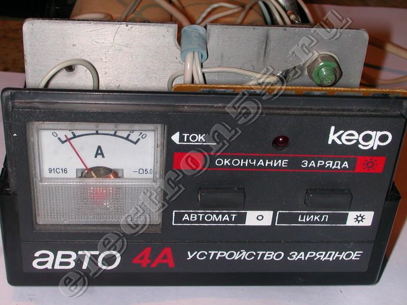 зарядное устройство кедр авто инструкция - Схемы.