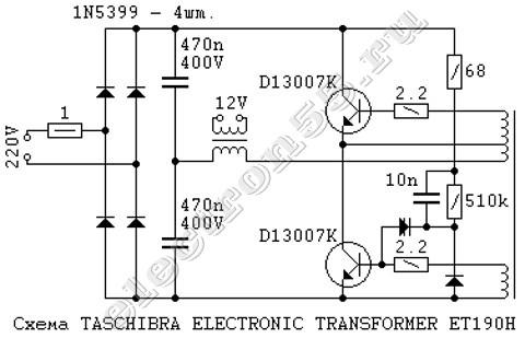 Трансформатор (рис.1) выполнен по схеме двухтактного автогенератора на транзисторах D13007K, аналогах MJE13007.