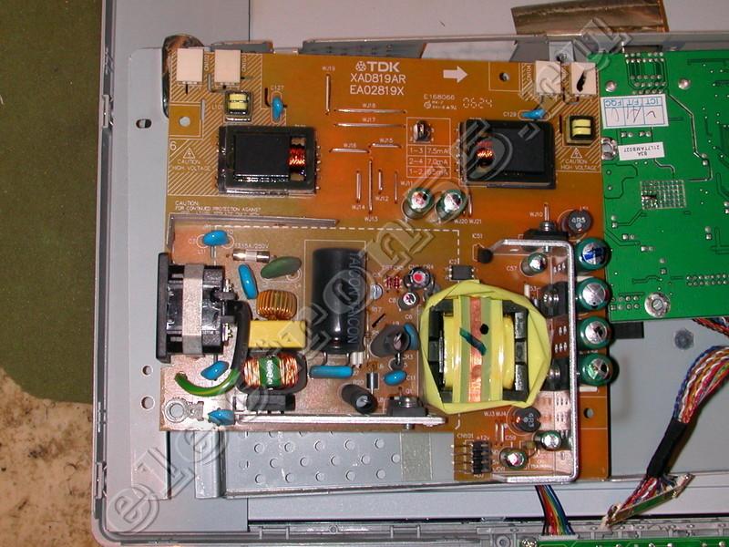 Монитор (AL1716A / AL1716As
