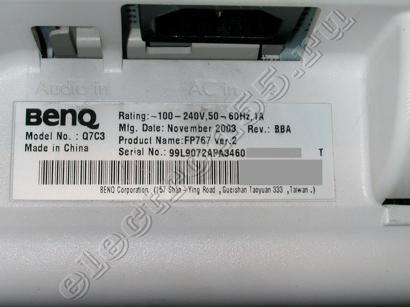 Монитор (FP767 ver.2 / Q7C3)