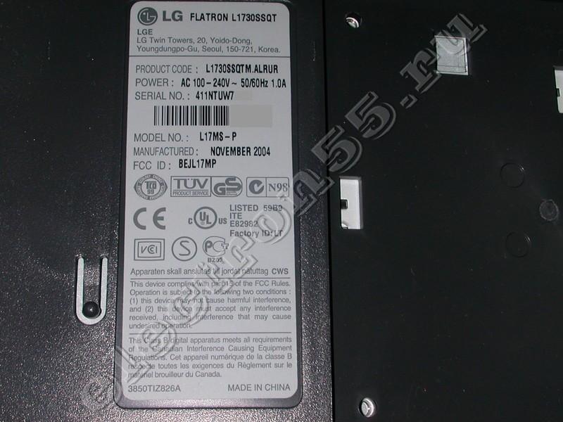 скалера LG L1510/L1710SM