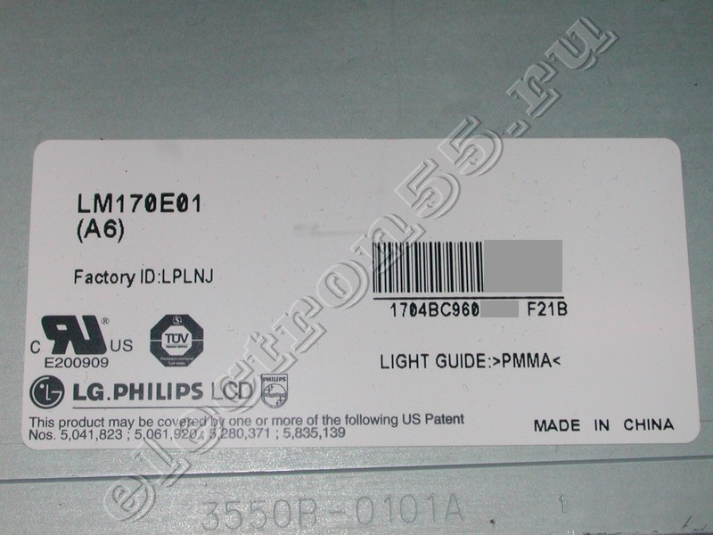 PHILIPS LCD LM170E01 (A6).