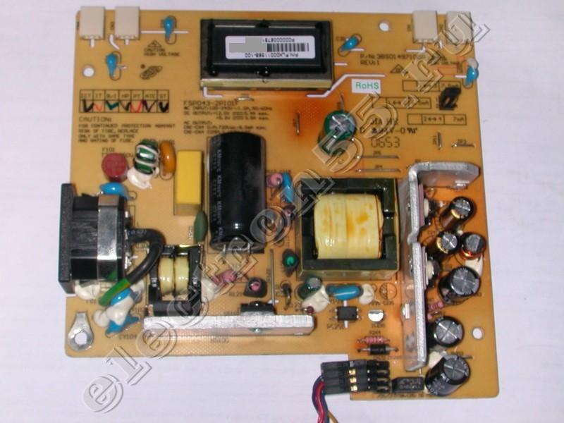 Монитор (Q20WB-EU / VS11674)