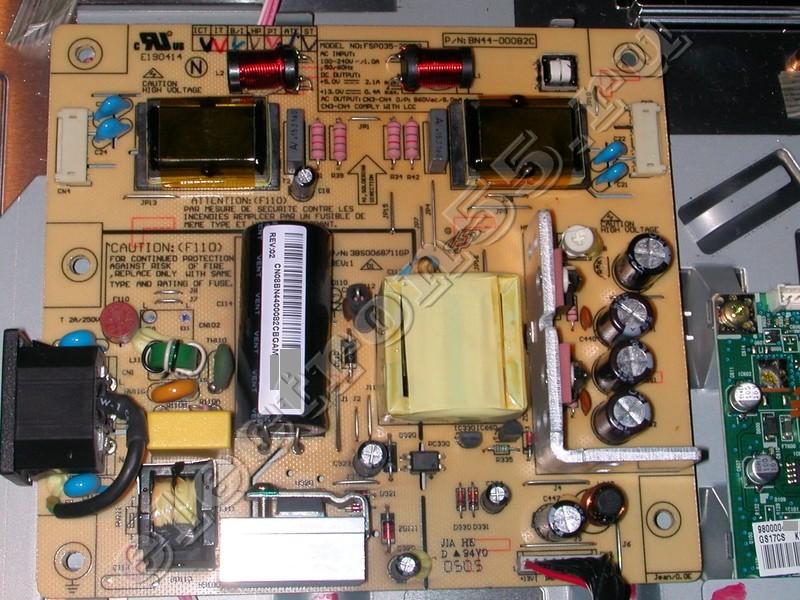 Монитор (710V A / GS17CSSS/EDC