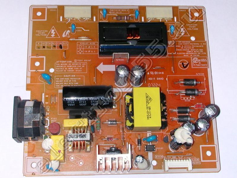 Монитор (GH17LS