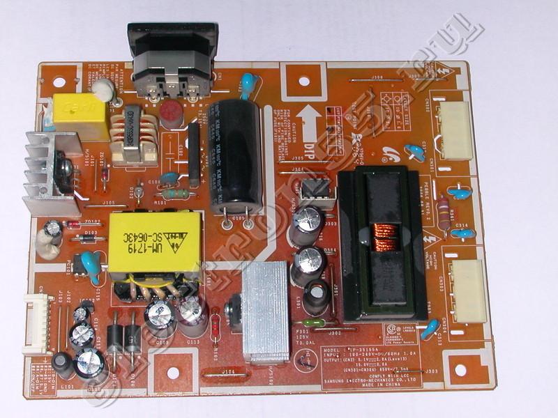 Монитор (932B [R] S