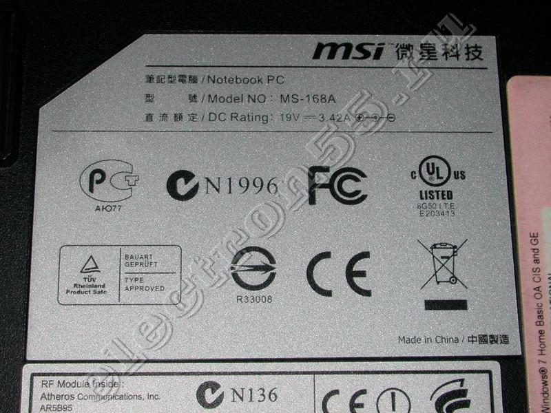 Инструкция По Эксплуатации Ноутбука Msi Cx623
