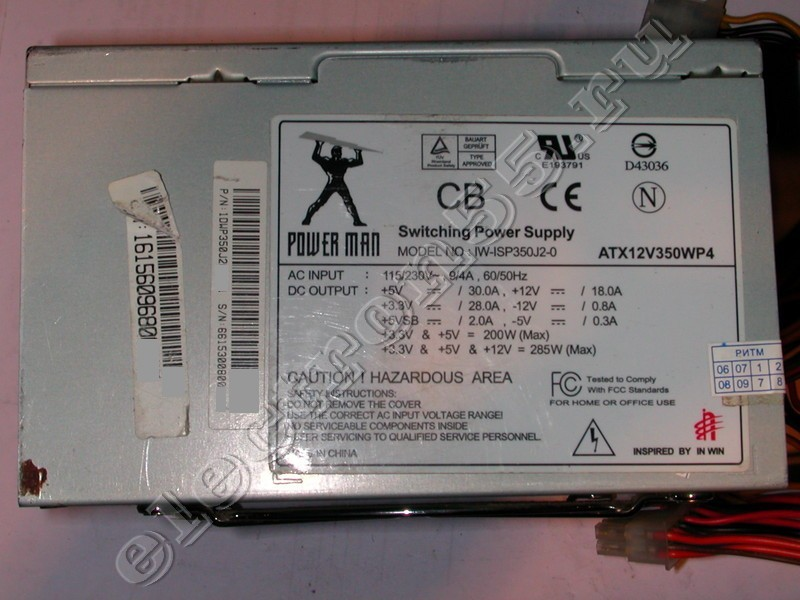 IW-ISP300AX-X REV:1.5.