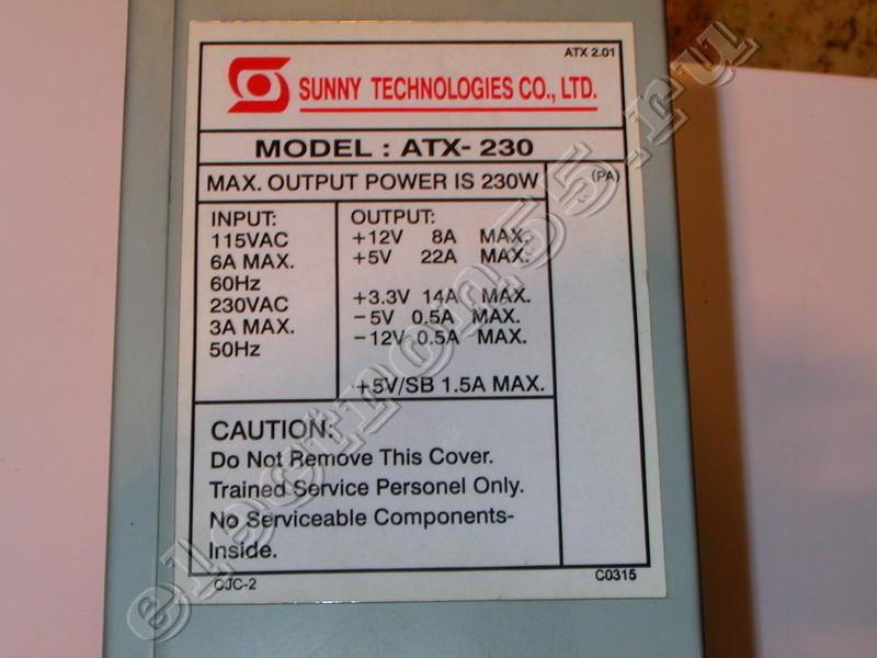 маркировка платы ATX-230PA