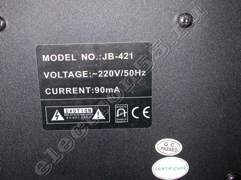 На плате JB-411-AMP
