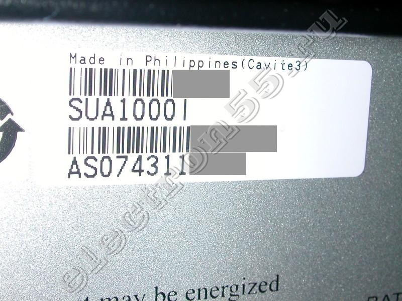батарее APC RBC (это блок
