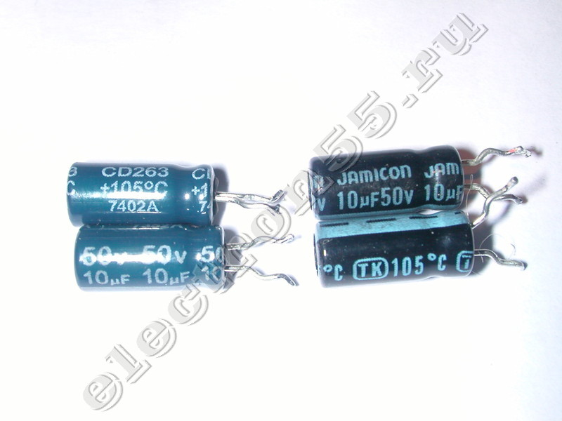 UPS 700VA Ippon Back Pro 700